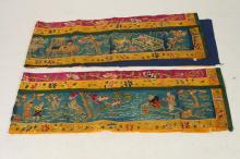 TWO CHINESE SILK EMBROIDERY.
