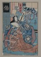 UTAGAWA SCHOOL, (Japanese, ca. 1850). WARRIOR, Woodblock print, signed, sealed and framed.