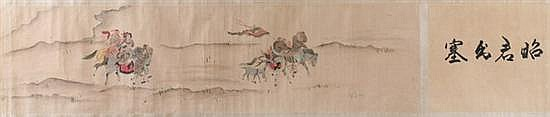AFTER CHEN YUANDU (Chinese, 1902-1967). ZHAO JUN DEPARTS THE FRONTIER, ink and color on paper scroll, signed and sealed.
