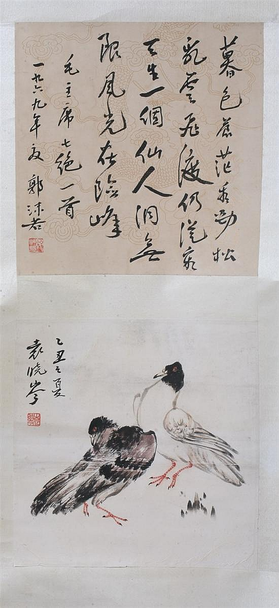 AFTER YUAN XIAOCEN (Chinese, 1915-2008). BIRDS, ink and color on paper scroll, signed and sealed, dated yi chou, 1985, with inscription