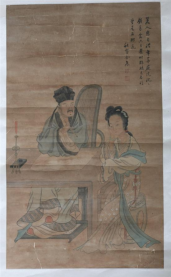 AFTER YU JI (Chinese, 1738-1823). SCHOLAR AND MEIREN, ink and color on paper scroll, signed and sealed.