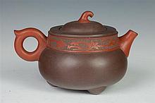 CHINESE YIXING TEA POT, Fang Yulan (b. 1961) maker's mark. - 5 1/4 in. long.