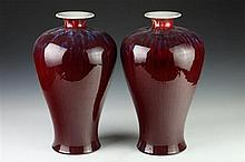 PAIR CHINESE FLAMBÉ PORCELAIN VASES, MEIPING, - 17 1/2 in. high.