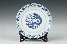CHINESE BLUE AND WHITE PORCELAIN SAUCER, Chenghua six-character underglazed blue mark, Kangxi Period. - 6 1/4 in. high.