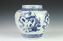 CHINESE BLUE AND WHITE PORCELAIN DRAGON JAR, Xuande six-character underglazed blue mark. - 9 1/2 in. high.