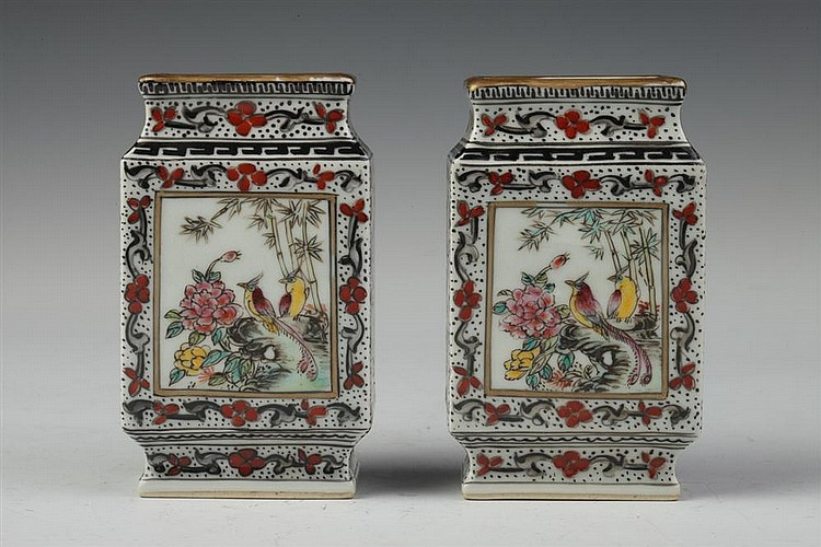 PAIR CHINESE FAMILLE ROSE PORCELAIN VASES. Daoguang four-character iron red mark. - 4 in. high.