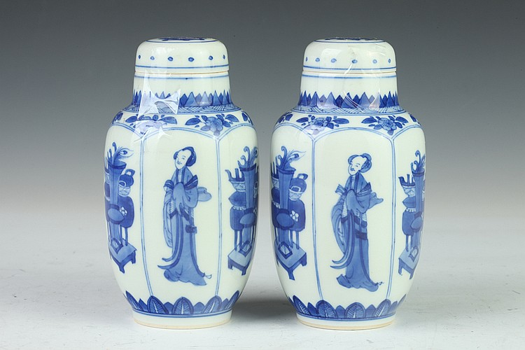 PAIR CHINESE BLUE AND WHITE PORCELAIN JARS AND COVERS, Kangxi mark, 20th Century. - 5 1/2 in. high.