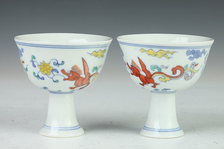 PAIR CHINESE DOUCAI PORCELAIN STEM CUPS, Chenghua six character underglazed blue mark. - 3 3/8 in. high.