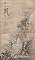 SU LIUPENG (Chinese, 1791-1862). Pagoda Roof under Trees and Flying Birds, Signed and sealed, dated 1855, ink on paper scroll, framed., Liupeng Su, Click for value