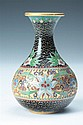 CHINESE CLOISONNÉ ENAMEL PEAR-FORM VASE, - 5 in. high.