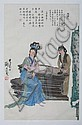 AFTER LIU DANZHAI (Chinese, 1931-2011). Portrait of Madam Wei, ink and color on paper, signed and sealed., Danzhai Liu, Click for value