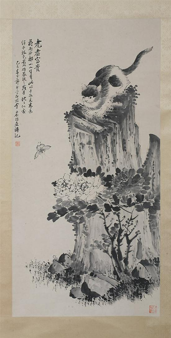 AFTER LI SHI JUN (Chinese, ?-1933). CAT ON ROCKERY, ink and color on paper scroll, signed and sealed.
