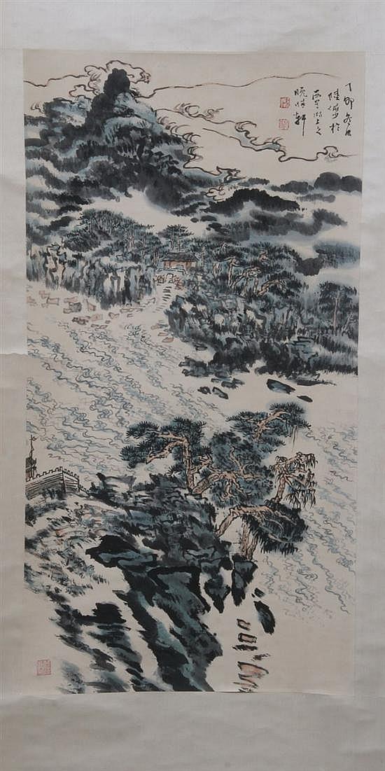 LU YAN SHAO (CHINESE 20THCENTURY),