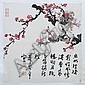 AFTER DONG SHOUPING (Chinese, 1904-1997). PRUNUS BRANCH AND CALLIGRAPHY, ink and color on paper scroll, signed and sealed., Shouping Dong, Click for value