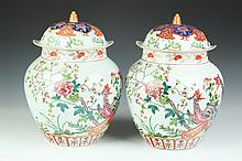 PAIR CHINESE FAMILLE ROSE PORCELAIN JARS AND COVERS, Tongzhi iron red seal mark. - 15 in. high.