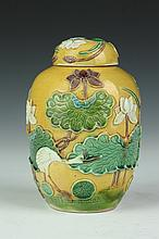 CHINESE FAMILLE VERTE PORCELAIN JAR AND COVER, Qing Dynasty. - 7 in. high.
