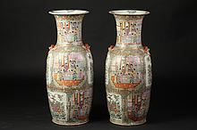 LARGE PAIR CHINESE ROSE MEDAILLON STYLE PORCELAIN VASES, 20th Century. - 37 in. high.