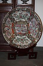 LARGE CHINESE FAMILLE ROSE CHARGER WITH STAND. 20th Century. - 31 in. diam.