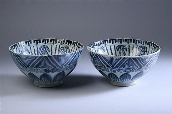 PAIR CHINESE BLUE AND WHITE PORCELAIN BOWLS, 19th Century. - 9 1/4 in. diam.