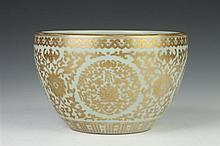 CHINESE GILT CELADON PORCELAIN FISH BOWL, Qianlong gilt seal mark. - 8 1/4 in. high.