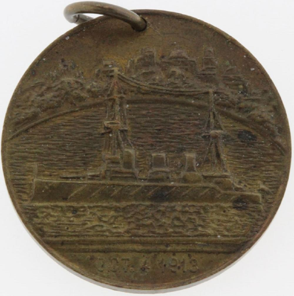 """Australia. 1913 Medalet """"to commemorate the First Visit of the Commonwealth Fleet to Sydney"""". Good Extremely Fine"""