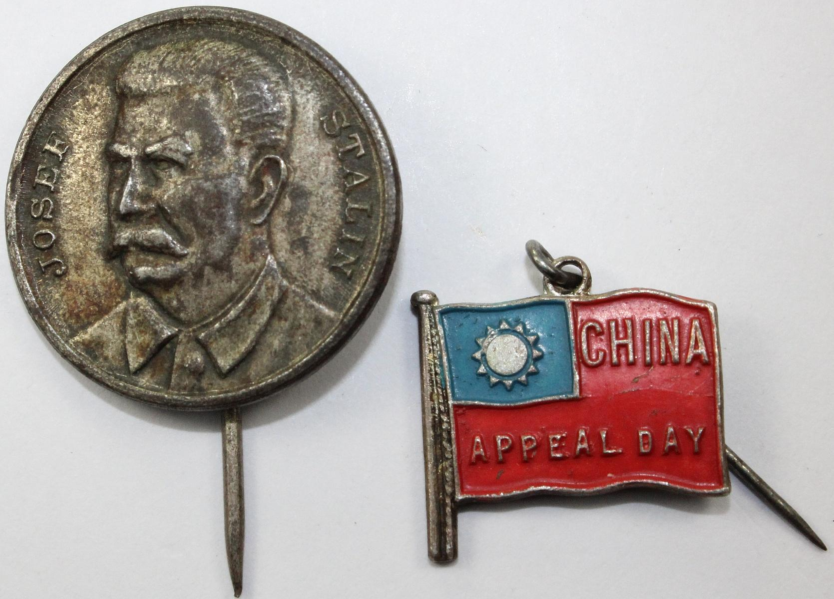 Australia. 2/- Appeal Pins from WWII for Russia & China (2 items)