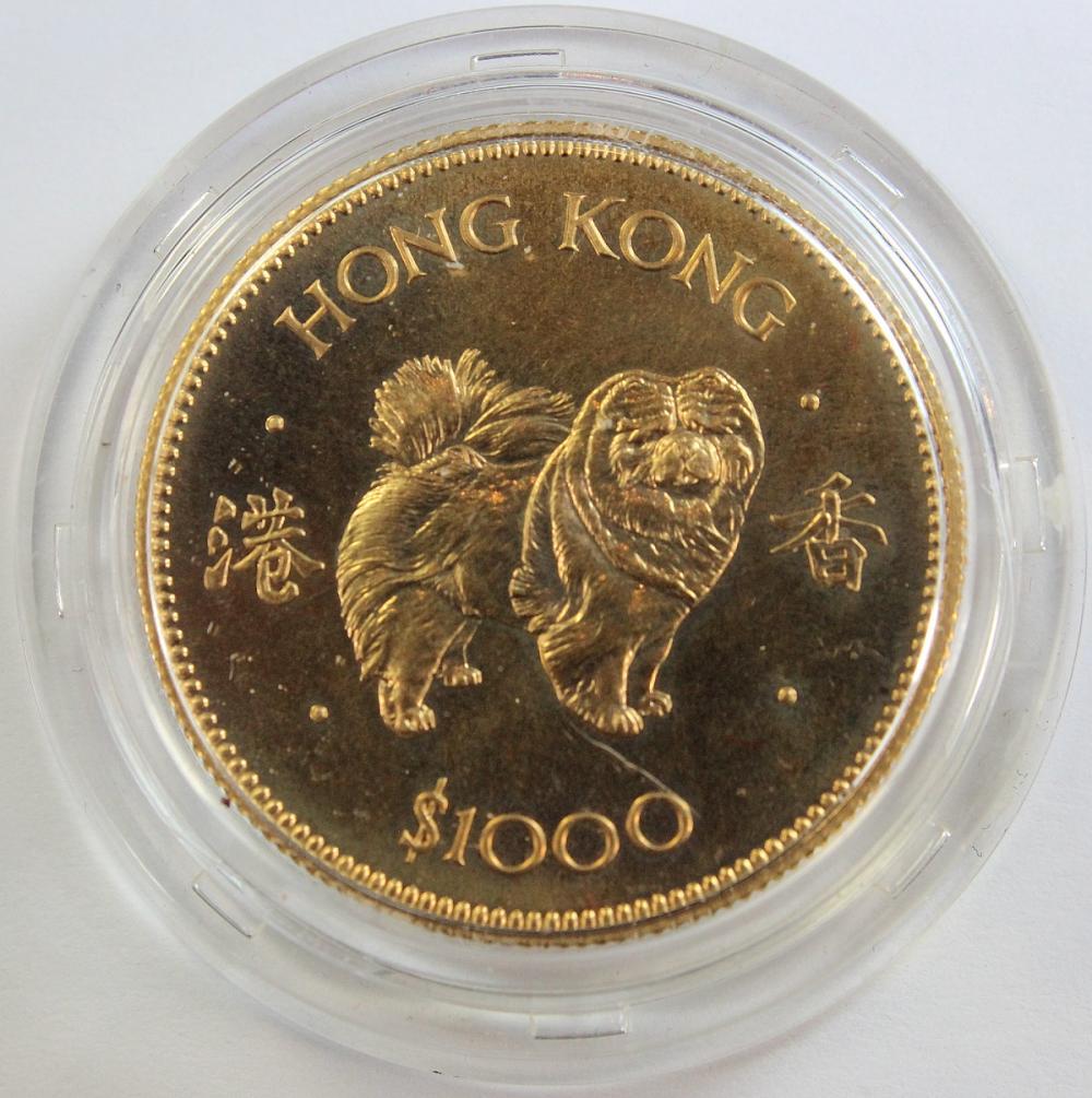 Hong Kong. 1982 'Year of Dog' Gold (0.916) $1,000, Uncirculated