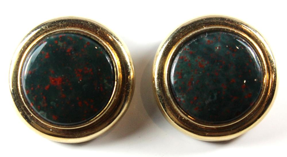 Stylish Bloodstone Earrings in 9ct Gold