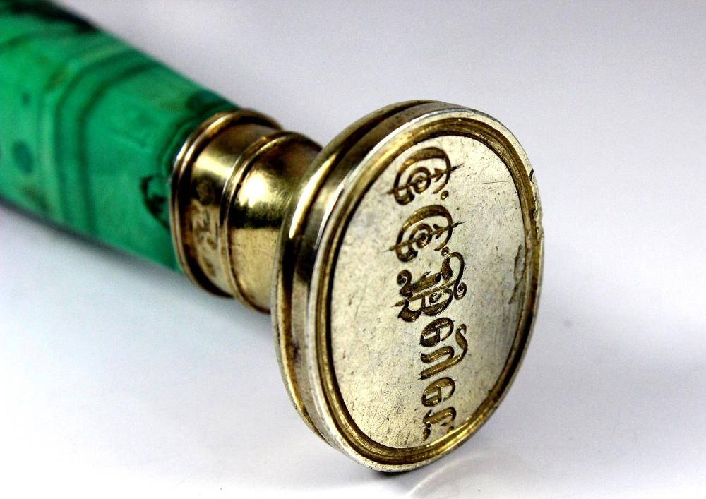 Antique Russian Malachite and Silver (875- 84 zolotniks) Seal from the Imperial Court
