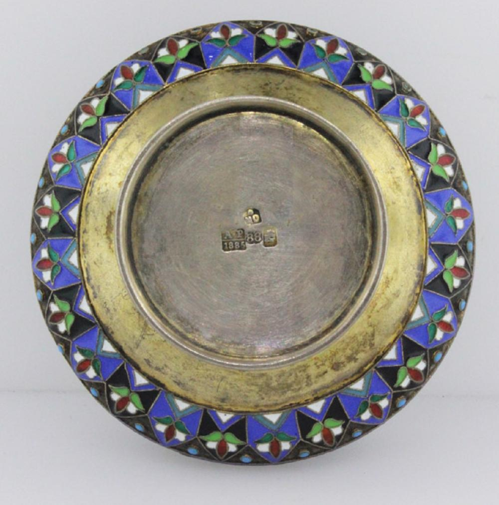 Antique Russian Silver & Cloisonn' Vessel dated 1885. Fully hallmarked & in immaculate condition
