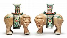 A PAIR OF CHINESE EXPORT FAMILLE-ROSE ELEPHANT CANDLESTICKS<BR>SECOND HALF 19TH CENTURY |