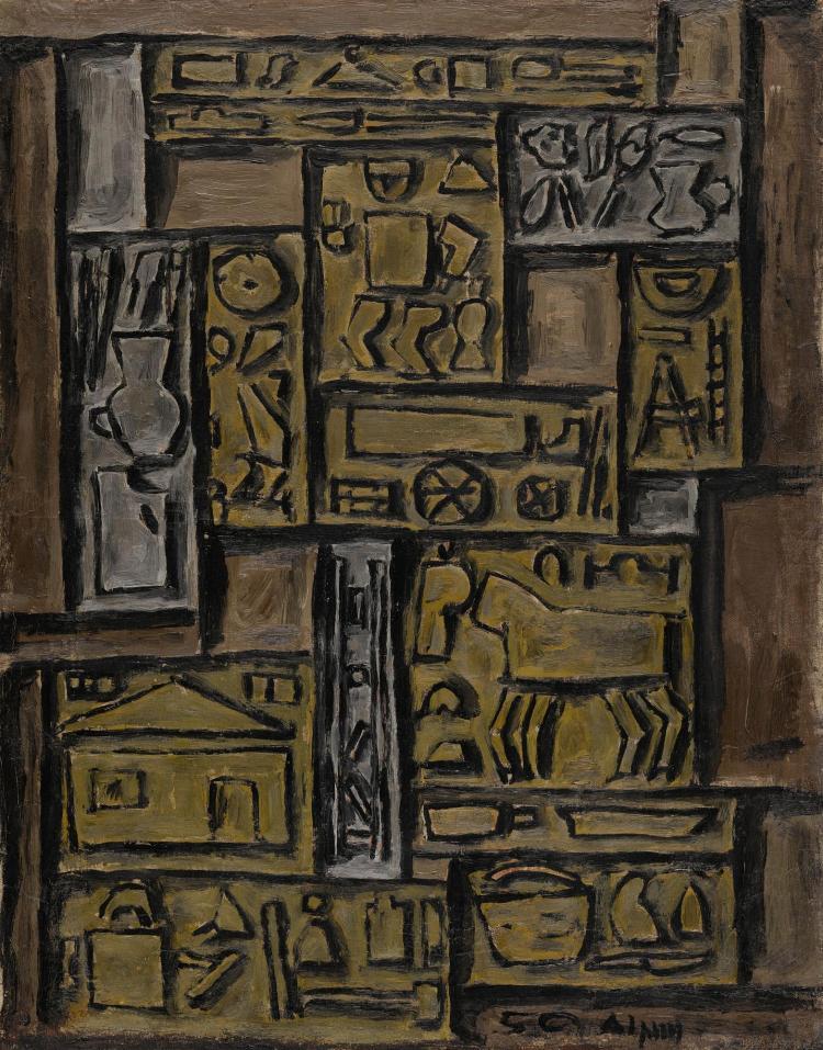 JULIO ALPUY (1919-2009) | Constructivo