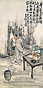 WANG ZHEN 1867-1938, Zhen (1866) Wang, Click for value