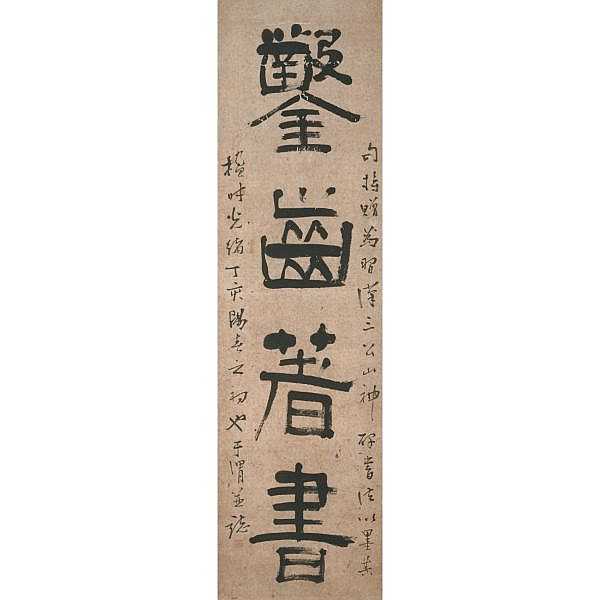 Liang Yuwei ?-1912 , CALLIGRAPHY COUPLET IN LISHU ink on paper, pair of hanging scrolls