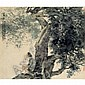 He Huaishuo (Ho Huai-shuo) b. 1941 , CHILDHOOD ink and colour on paper, framed   , Huaishuo He, Click for value