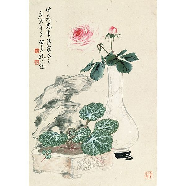 Kong Xiaoyu 1899-1984 , ELEGANT OFFERINGS ink and colour on paper, framed
