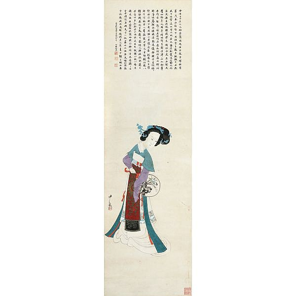 Sha Fu (1831-1906) , LADY WITH FAN   ink and colour on paper, hanging scroll