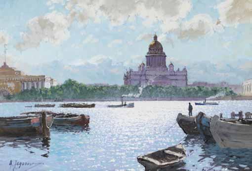 ANDREI AFANASIEVICH YEGOROV, 1878-1954