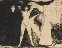 EDVARD MUNCH | Woman (W. 147; S. 122)