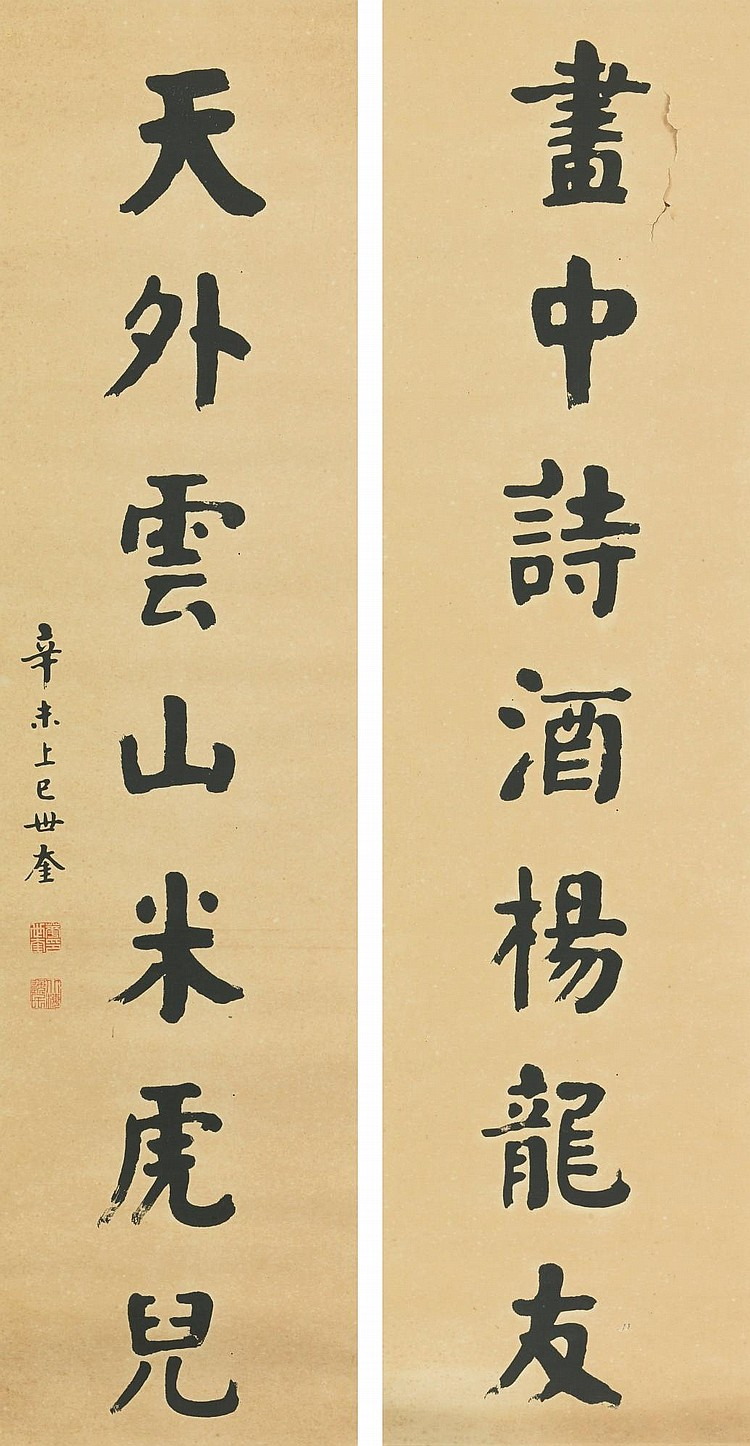 HUA SHIKUI 1863-1941 | COUPLET IN REGULAR SCRIPT