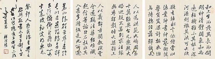 ZHANG XIANGHE 1785-1862 | CALLIGRAPHY IN RUNNING SCRIPT