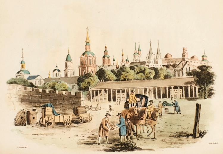 JOHNSTON. TRAVELS THROUGH PART OF THE RUSSIAN EMPIRE AND THE COUNTRY OF POLAND. 1815