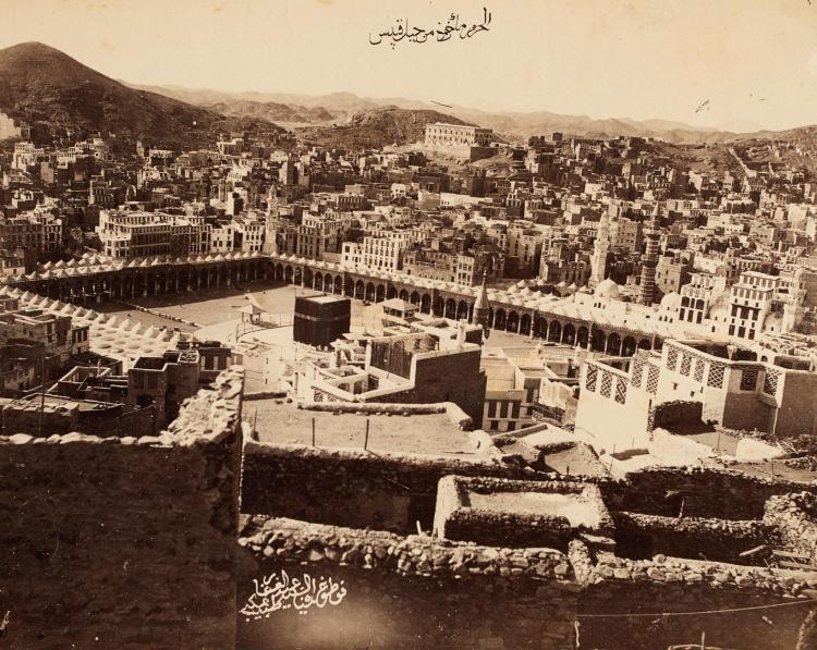 ABD AL-GHAFFAR. FIFTEEN EARLY PHOTOGRAPHS OF MECCA