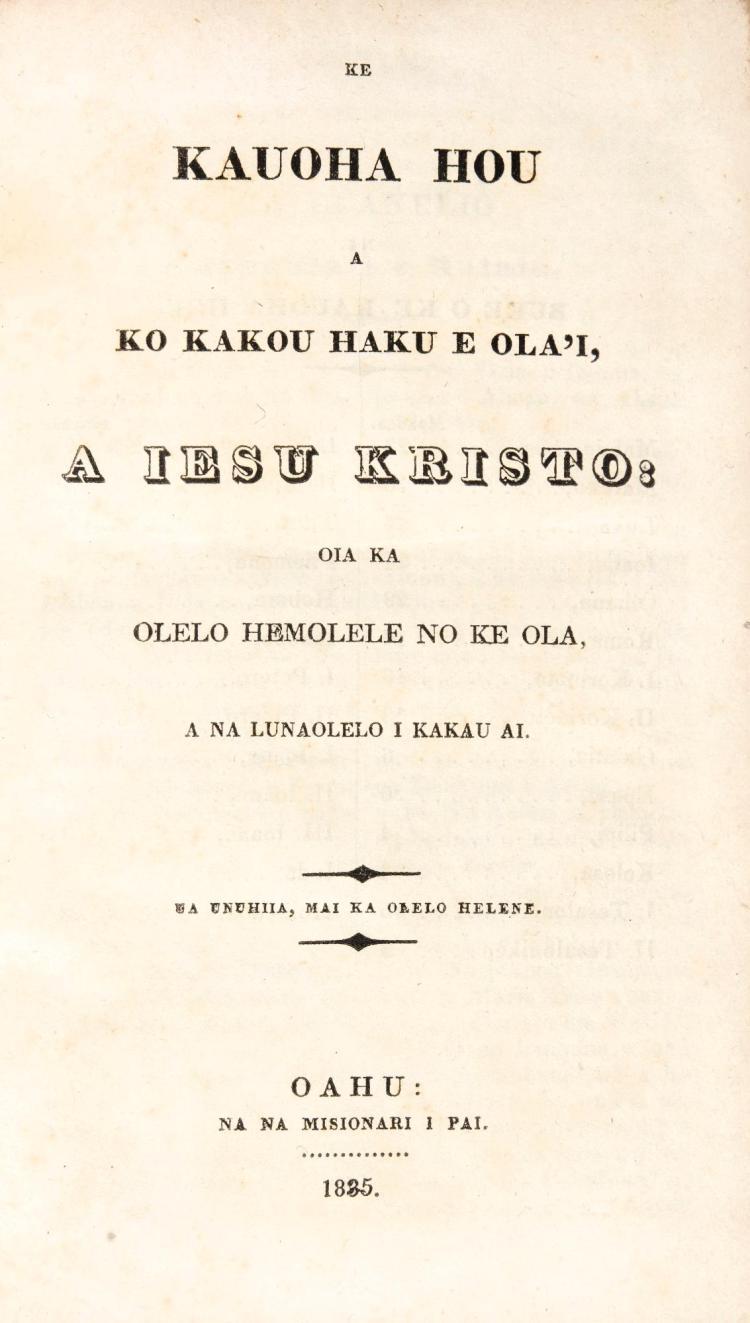 NEW TESTAMENT IN HAWAIIAN. KE KAUOHA HOU A KO KAKOU HAKU E OLA'I, A IESU KRISTO. 1835-[1836]