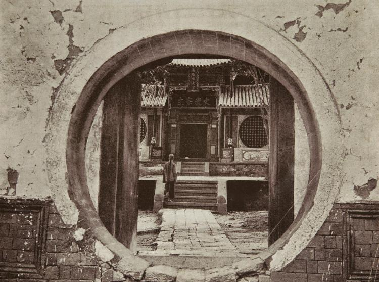 ALBUM OF PHOTOGRAPHS OF BURMA. C.1891-1900, TOGETHER WITH A PHOTOBOOK AND STEREOVIEWS