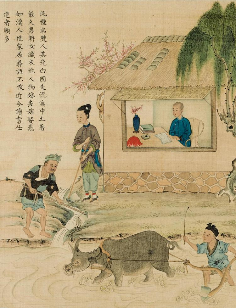 A TWO-VOLUME CHINESE 'MIAO ALBUM' OF YUNNAN PROVINCE [QING DYNASTY]