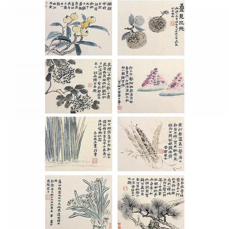 JIN NONG 1687-1763