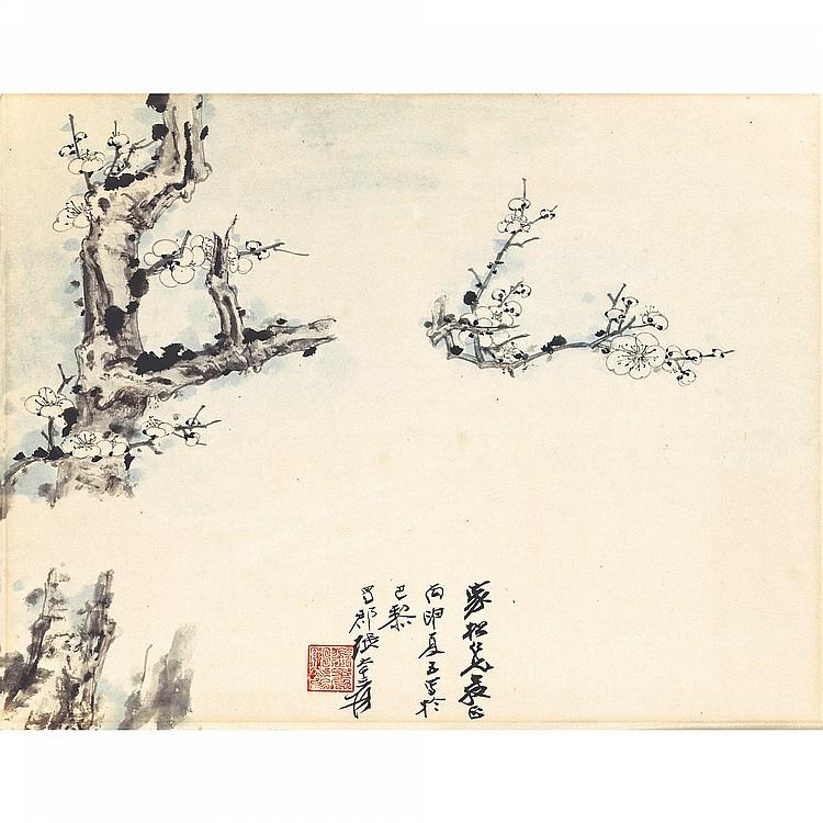 ZHANG DAQIAN (CHANG DAI-CHIEN, 1899-1983)