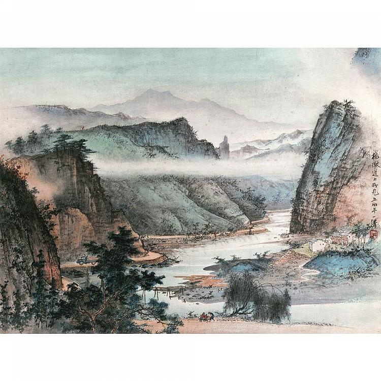 TAO YIQING 1914-1986