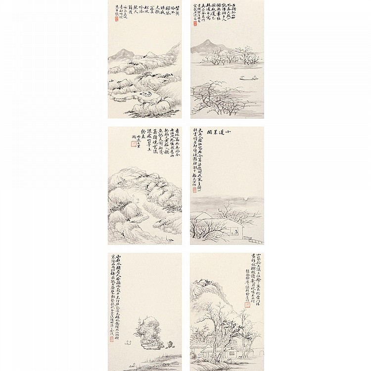 WU DACHENG 1835-1902